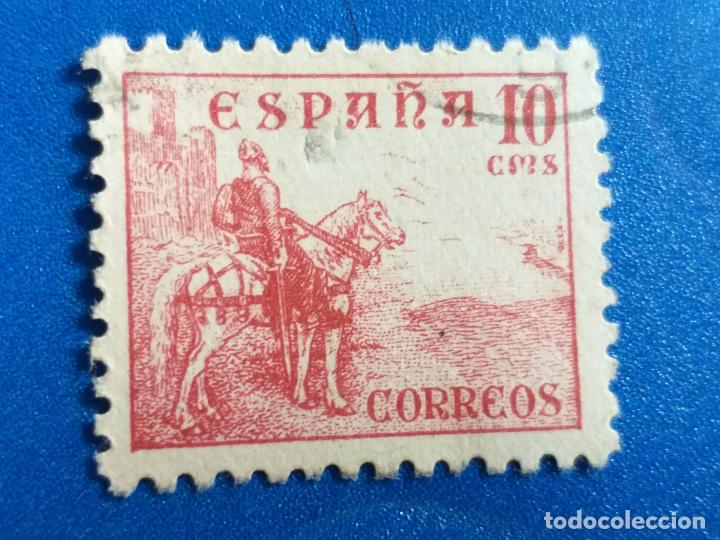 USADO. AÑO 1940. EDIFIL 917. CIFRAS Y CID. (Sellos - España - Estado Español - De 1.936 a 1.949 - Usados)