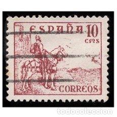 Sellos: ESPAÑA 1940. EDIFIL 917. CIFRAS Y CID. USADO. Lote 54209435