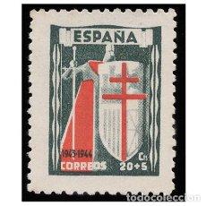 Sellos: ESPAÑA 1942. EDIFIL 971. PRO TUBERCULOSOS. NUEVO* MH. Lote 148941546