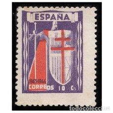 Sellos: ESPAÑA 1942. EDIFIL 970. PRO TUBERCULOSOS. NUEVO* MH LEER. Lote 148943978