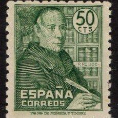 Sellos: ESPAÑA 1011** - AÑO 1947 - PADRE FEIJOO. Lote 244781630