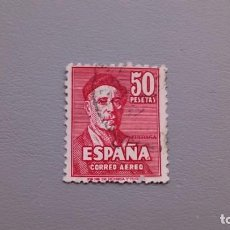 Sellos: ESPAÑA - 1947 - EDIFIL1016 - BONITO - IGNACIO ZULOAGA - VALOR CATALOGO 65€.. Lote 149483050