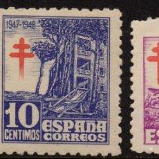 Sellos: ESPAÑA 1017/19** - AÑO 1947 - PRO TUBERCULOSOS. Lote 270403008
