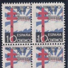 Sellos: EDIFIL 866 PRO TUBERCULOSOS 1938 (VARIEDAD 866TA...BLANCO DELANTE DE 10). LUJO. V.CAT: 76 €. MNH **. Lote 149551202