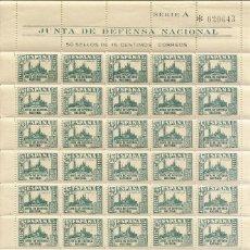Sellos: ESPAÑA EDIFIL 806** MNH PLIEGO COMPLETO 50 SELLOS 1936/37 NL0000. Lote 158049529