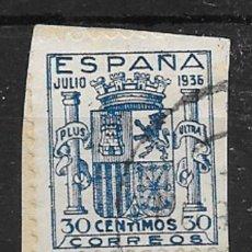 Sellos: ESPAÑA. EDIFIL NUM. 801 USADO. Lote 150444286