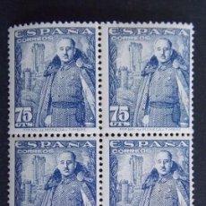 Selos: SELLOS DE ESPAÑA - GENERAL FRANCO - 75 CENTIMOS - EDIFIL 1031 - BLOQUE DE CUATRO - NUEVOS ... A1316. Lote 150647778
