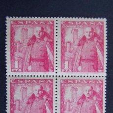 Selos: SELLOS DE ESPAÑA - GENERAL FRANCO - 1 PESETA - EDIFIL 1032 - BLOQUE DE CUATRO - NUEVOS ... A1320. Lote 150648330