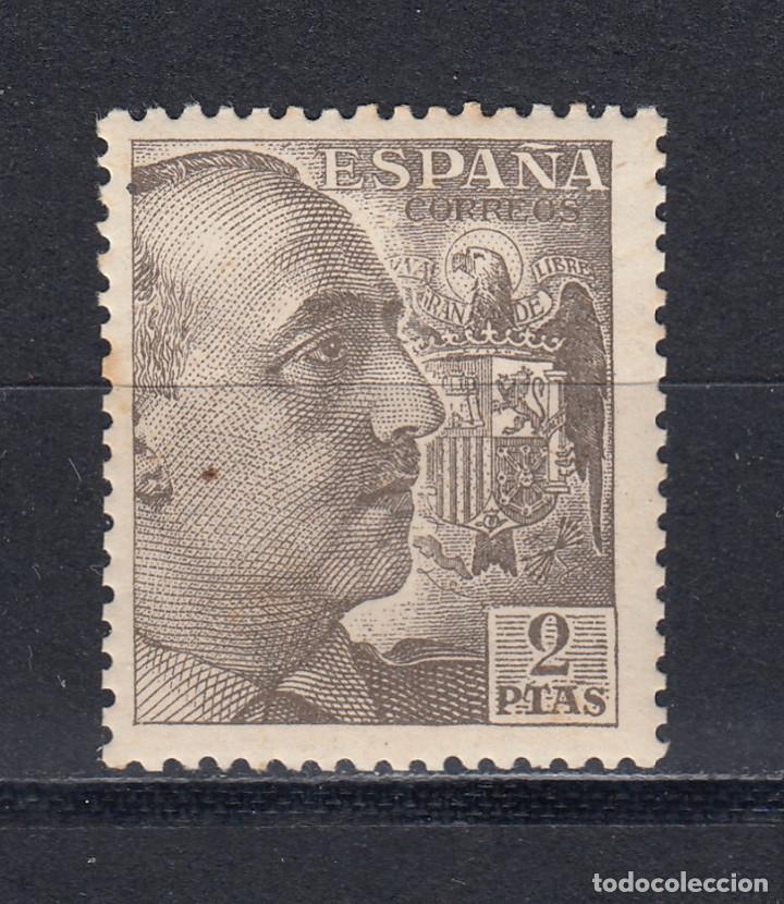1949 EDIFIL 1057* NUEVO CON CHARNELA. FRANCO (Sellos - España - Estado Español - De 1.936 a 1.949 - Nuevos)