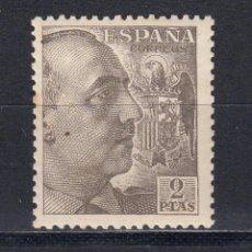 Sellos: 1949 EDIFIL 1057* NUEVO CON CHARNELA. FRANCO. Lote 150762250