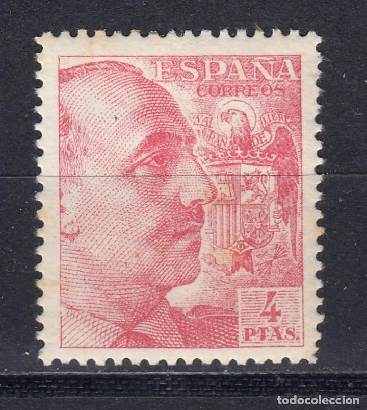 1949 EDIFIL 1058* NUEVO CON CHARNELA. FRANCO (Sellos - España - Estado Español - De 1.936 a 1.949 - Nuevos)
