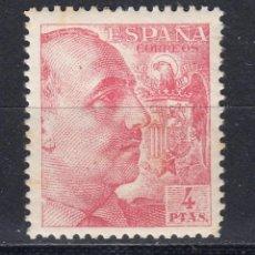 Sellos: 1949 EDIFIL 1058* NUEVO CON CHARNELA. FRANCO. Lote 150762514