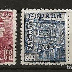 Sellos: R8.G7/ ESPAÑA NUEVOS** 1946, EDF. 1002/03, DIA DEL SELLO. FIESTA HISPANIDAD. Lote 177287838