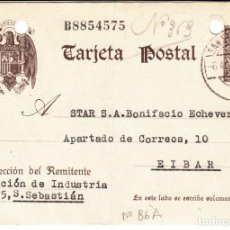 Sellos: TARJETA POSTAL: 1942 SAN SEBASTIAN - EIBAR. Lote 151097874
