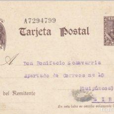 Sellos: TARJETA POSTAL: 1941 GUADALAJARA - EIBAR. Lote 151098550