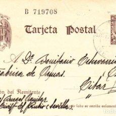 Sellos: TARJETA POSTAL: 1941 SEVILLA - EIBAR. Lote 151100386