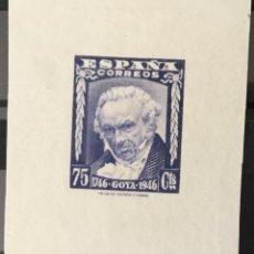 Sellos: 1946-ESPAÑA - PRUEBA DE PUNZÓN II CENTENARIO NACIMIENTO DE GOYA. - EDIFIL (*)1007P. Lote 151106910
