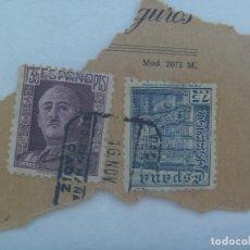 Sellos: LOTE DE 2 SELLOS PEGADOS , FRANCO. Lote 151183962