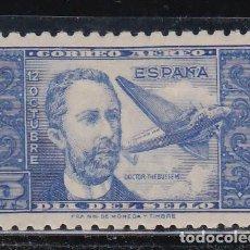 Sellos: ESPAÑA, 1944 EDIFIL Nº 983 /*/,. Lote 151331570