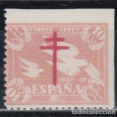 Sellos: ESPAÑA, 1942 EDIFIL Nº 960S, /**/ VARIEDAD SIN DENTAR POR DOS LADOS,. Lote 151381522