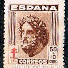 Sellos: DIFIL 1042, ESCULAPIO, PRO TUBERCULOSOS 1948, SIN GOMA, SIN MATAR. Lote 151412346