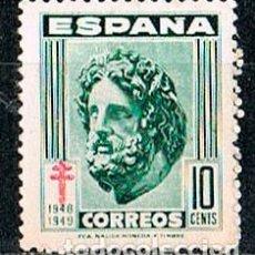 Sellos: DIFIL 1041, ESCULAPIO, PRO TUBERCULOSOS 1948, SIN GOMA, SIN MATAR. Lote 151412442