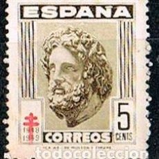 Sellos: DIFIL 1040, ESCULAPIO, PRO TUBERCULOSOS 1948, SIN GOMA, SIN MATAR. Lote 151412514
