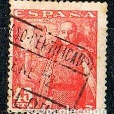 Sellos: DIFIL 1028, FRANCO Y CASTILLO DE LA MOTA, USADO. Lote 151412834