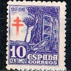 Sellos: EDIFIL 1018, PRO-TUBERCULOSOS 1947, SIN MATAR, SIN GOMA. Lote 151413386