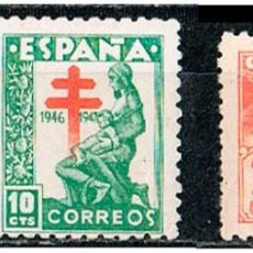 Sellos: EDIFIL 1008/10, PRO-TUBERCULOSOS 1946, LOS 1008 Y 1009 SIN GOMA Y EL 1010 CON GOMA Y SEÑAL DE CHARNE. Lote 151414118