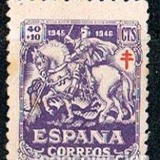 Sellos: EDIFIL 995, PRO-TUBERCULOSOS 1945 SIN GOMA. Lote 151414402