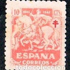 Sellos: EDIFIL 993, PRO-TUBERCULOSOS 1945 SIN GOMA. Lote 151414478