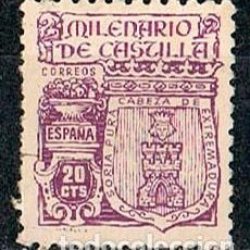 Sellos: EDIFIL 974, MILENARIO DE CASTILLA, ESCUDO, SIN GOMA. Lote 151414598