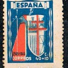 Sellos: EDIFIL 972, PRO-TUBERCULOSOS 1943, SIN GOMA. Lote 151414834
