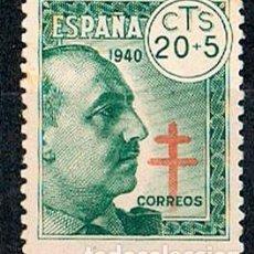 Sellos: EDIFIL 937, PRO-TUBERCULOSOS 1940, NUEVO CON SEÑAL DE CHARNELA. Lote 151415026