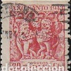 Sellos: ESPAÑA 1943 EDIFIL 964 SELLO º AÑO SANTO COMPOSTELANO CAPITEL DETALLE 20C SCOTT 727 SPAIN STAMPS. Lote 151444502