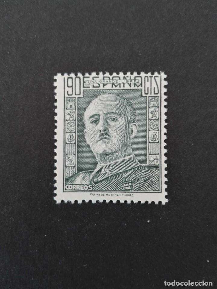 ESPAÑA EDIFIL 1000 ** NUEVO SIN FIJASELLOS LUJO FRANCO 1946/47 (Sellos - España - Estado Español - De 1.936 a 1.949 - Nuevos)