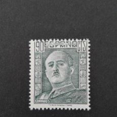 Sellos: ESPAÑA EDIFIL 1000 ** NUEVO SIN FIJASELLOS LUJO FRANCO 1946/47 . Lote 155052337