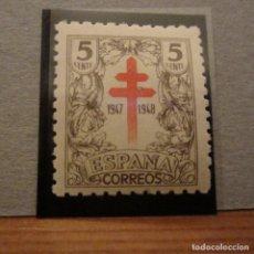 Sellos: ESPAÑA 1947, EDIFIL Nº 1017**, PRO TUBERCULOSOS. Lote 151653506