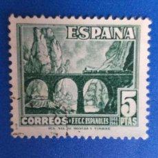 Sellos: USADO. AÑO 1948. EDIFIL 1038. CENTENARIO DEL FERROCARRIL. DESFILADERO DE PANCORBO. Lote 151833198