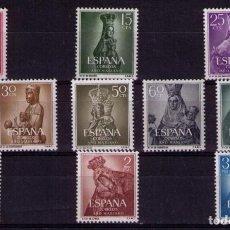 Sellos: SELLOS DE ESPAÑA AÑO 1954 AÑO MARIANO SELLOS NUEVOS**. Lote 152012002