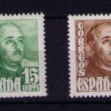 Sellos: SELLOS DE ESPAÑA AÑO 1948 GENERAL FRANCO SELLOS NUEVOS**. Lote 152012342