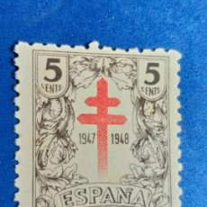 Sellos: NUEVO **. AÑO 1947. EDIFIL 1017. PRO TUBERCULOSOS.. Lote 152014598