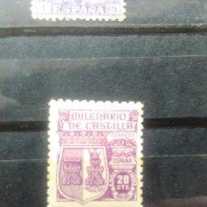 Sellos: EDIFIL 980 DE LA SERIE: MILENARIO DE CASTILLA. AÑO 1944. Lote 152254470