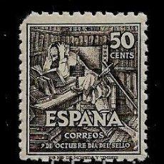 Sellos: ESTADO ESPAÑOL - IV CENTENARIO DEL NACIMIENTO DE CERVANTES - EDIFIL 1012 - 1947. Lote 152447138