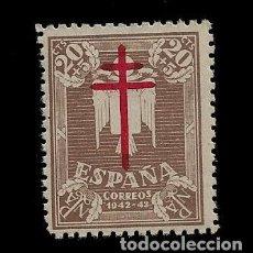 Sellos: ESTADO ESPAÑOL - PRO TUBERCULOSOS -EDIFIL 958 - 1942. Lote 152450014