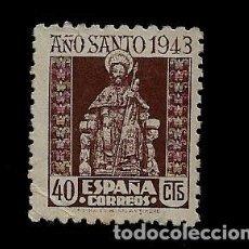Sellos: ESTADO ESPAÑOL - AÑO SANTO COMPOSTELANO - EDIFIL 962 - 1943-44. Lote 152461246