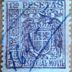 Sellos: SELLO ESPAÑA ESPECIAL MOVIL 1.5 PESETAS 1945. Lote 152644853