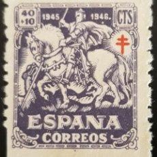 Sellos: SELLO ESPAÑA EDIFIL N°995 CRUZ DE LORENA Y CABALLO. Lote 205657902