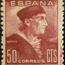 Sellos: SELLO ESPAÑA EDIFIL N°1002 ELIO ANTONIO DE NEBRIJA. Lote 205679301